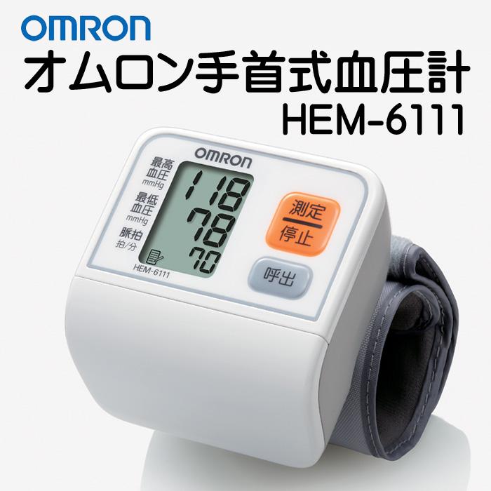 HEM-6111
