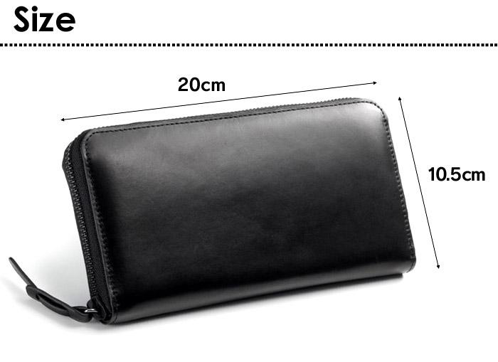 紳士用長財布のサイズ詳細