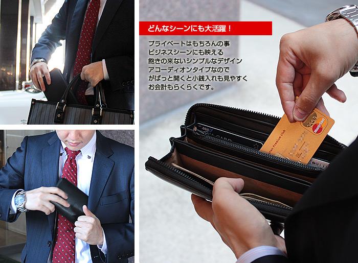 ビジネス、カジュアル、フォーマルで使えるレザー財布