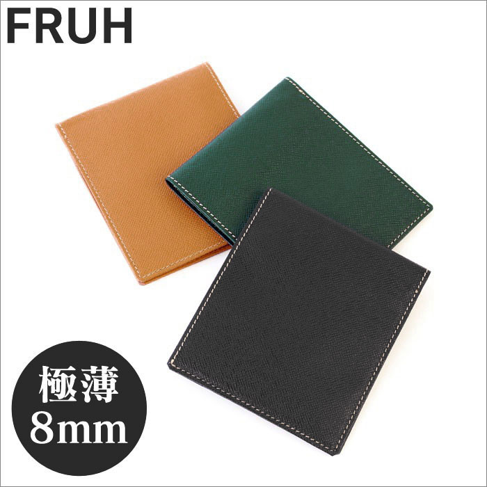 bde303bc1355 《完売》FRUH フリュー スマートショートウォレット2 メンズ 牛革二つ折り財布☆薄い.