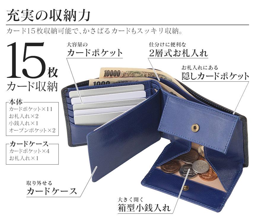 aa3c7feb31 着脱式カードケース付きイタリアンレザー二つ折財布☆人気のメンズ牛革財布