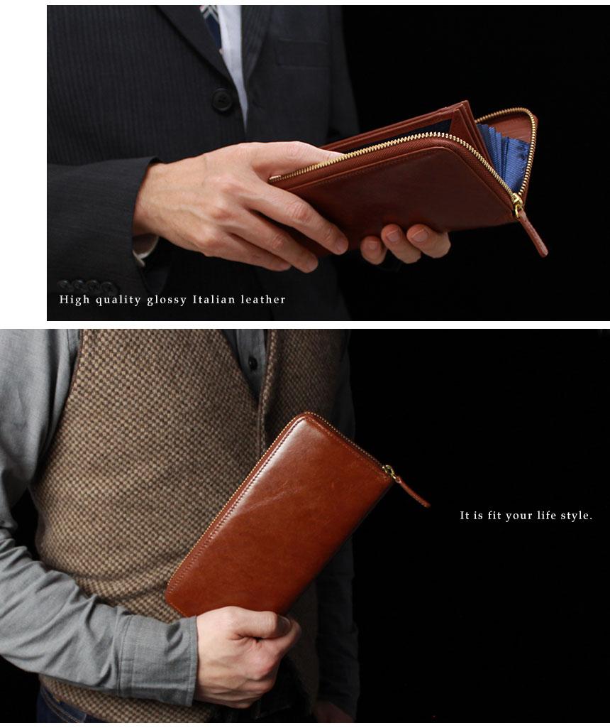 男性に人気の牛革多機能財布のイメージ写真