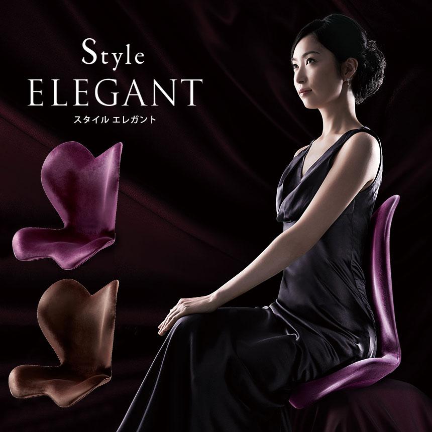 mtg正規販売店 スタイルエレガント style elegant 美を極めた 華麗