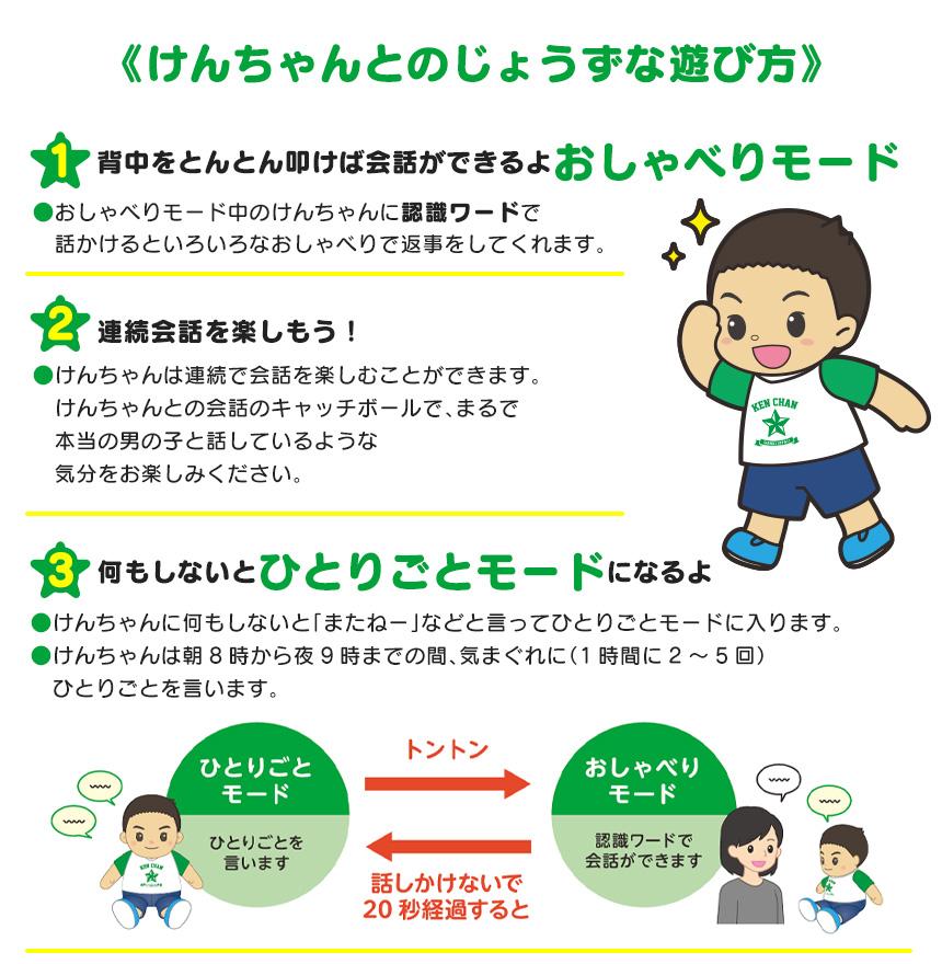 ラーメン ケン amazon ちゃん ケンちゃんラーメン 八戸店